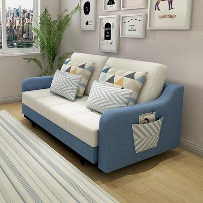 最新上架~~沙髮床 北歐小戶型布藝沙髮床可折疊客廳多功能雙人拆洗兩用1.2米1.8沙髮 mks