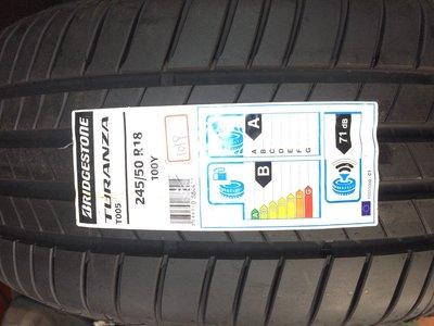 台北永信輪胎~普利司通輪胎 T005 245/50R18 100Y 歐洲製 四輪含安裝 四輪定位