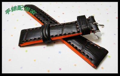 手錶配備家~ 獨家發售 新撞色義大利小牛皮 厚款 壓紋錶帶 可替換ORIENT 等同規格錶帶 深咖橘色