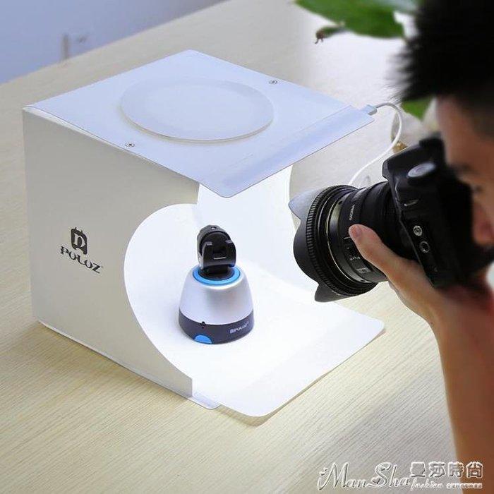 攝影棚便攜式折疊LED攝影棚20cm迷你攝影燈箱小型拍照道具器材