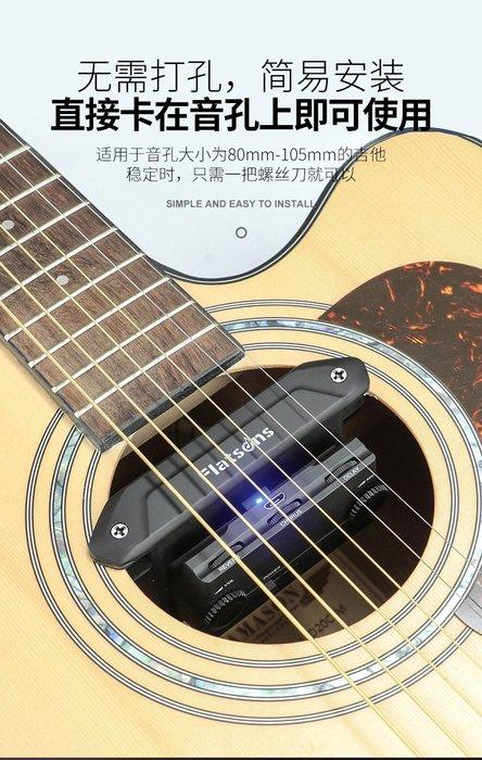 【六絃樂器】全新 Flatsons FR2 吉他拾音器 / 內建Reverb、Chorus、Delay 可收打板