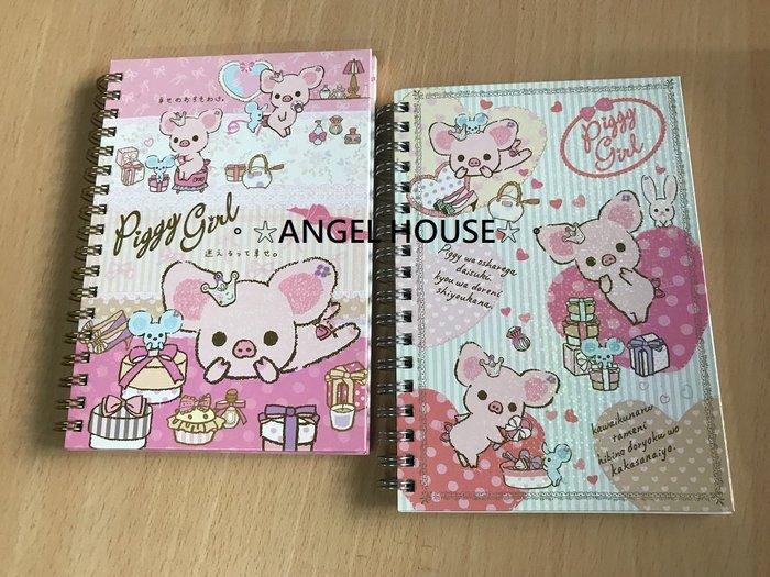 。☆ANGEL HOUSE☆。日本進口**San-x 粉紅豬小妹**彩色內頁筆記本(二款一組)162