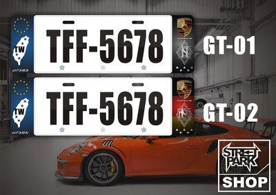 【STREET PARK】訂製 歐盟 Porsche 車系GT3RS / GT3車牌裝飾【原價780$ 特價 580$】
