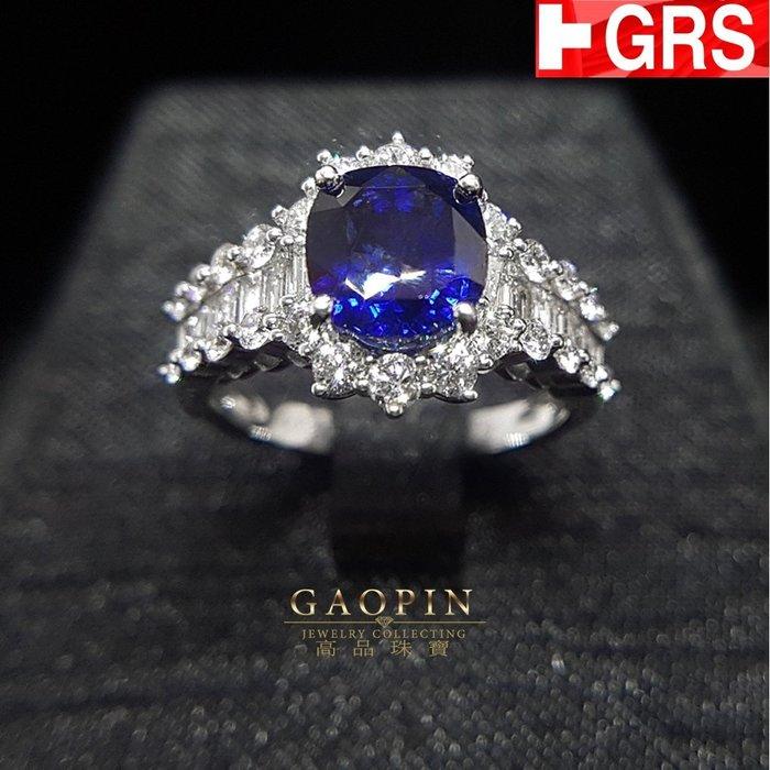 【高品珠寶】GRS 3克拉斯里蘭卡無燒皇家藍 藍寶石戒指 女戒 18K #46