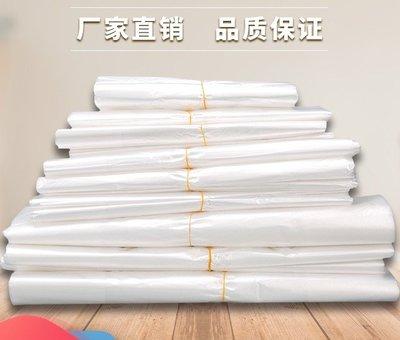 爆款熱銷-白色加厚塑料袋透明手提袋子方便袋定做背心袋打包袋超市購物袋