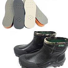 美迪-專球雨鞋330  短雨靴  登山雨鞋  工作雨鞋   溪頭鞋  +純皮氣孔氣墊~台灣製-工作/爬山久站穿