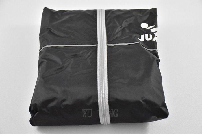 JUMP 將門 挺麗 套裝風雨衣 兩件式雨衣 套裝雨衣 雨褲 ( 黑色 ) {WU TENG} 可加購雨鞋套