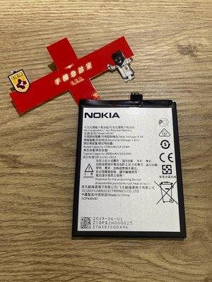 手機急診室 NOKIA 7PLUS 電池 耗電 無法開機 無法充電 電池膨脹 現場維修