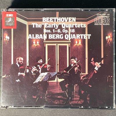 Beethoven貝多芬-初期弦樂四重奏 Alban Berg阿爾班貝爾格四重奏團 厚殼3CD日本東芝版黑盤無ifpi
