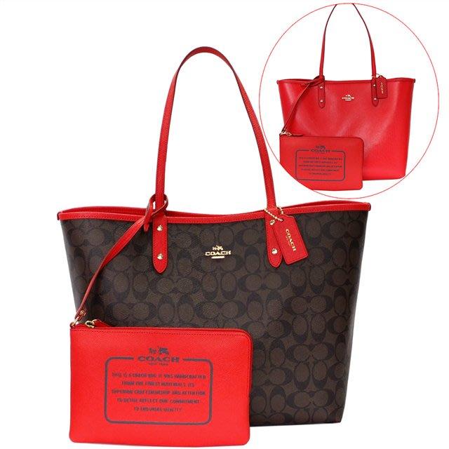COACH 肩背包/托特包/購物包(大) 深咖啡/紅 C Logo 雙面 附萬用包 100%正品 畢業季 謝師 感恩