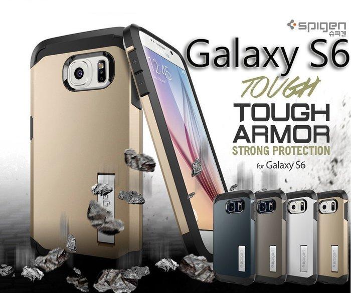 出清 正版 SGP 三星 Galaxy S6 / S6 Edge Tough Armor 空壓技術 防撞 防摔 保護殼