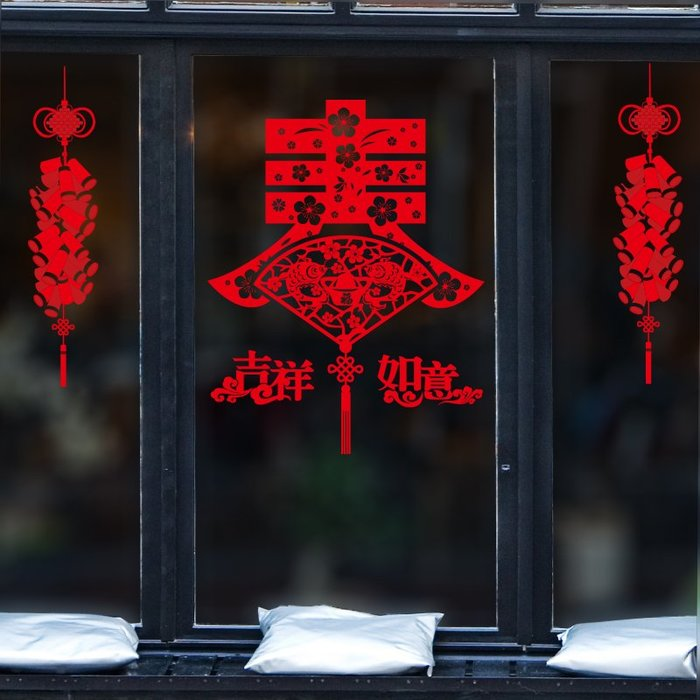 2020年鼠年春節年貨節慶裝飾 新年裝飾窗貼花酒店櫥窗布置創意新春過年用品玻璃貼春之吉祥如意