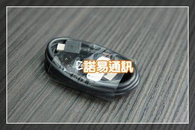 SONY原廠傳輸線 XPERIA Z5/XA/Z5 Premium/X/Z1/Z2/Z3/Z3+/ZL/ZR☆機飛狗跳