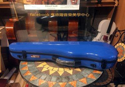 {亨德爾音樂美學-台灣安畝提琴工作室}台灣amunu小提琴盒(Diamond)寶藍 新北市