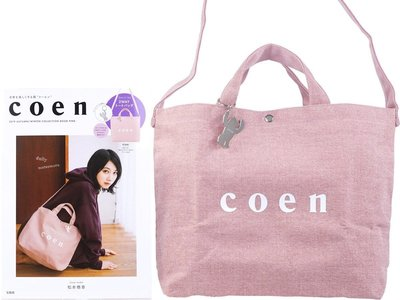 coen 2019 AUTUMN/WINTER COLLECTION BOOK PINK 2WAY tote bag 訂