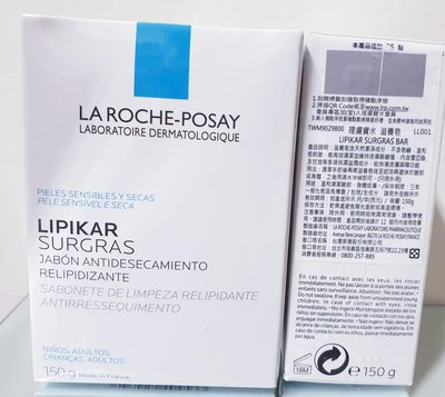理膚寶水 滋養皂150g(不含皂鹼)  公司貨