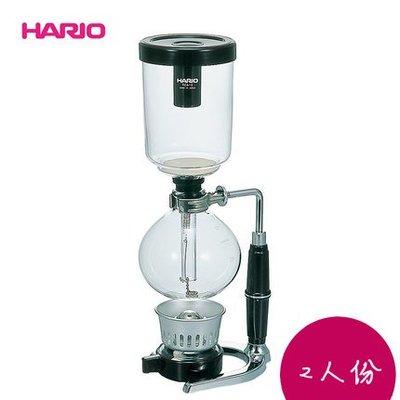 【無敵餐具】HARIO虹吸式咖啡壺TC...