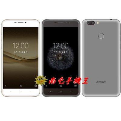 +南屯手機王+ G-PLUS F55 銀灰 雙鏡頭 4G LTE 5.5吋 FHD螢幕 灰【直購價】