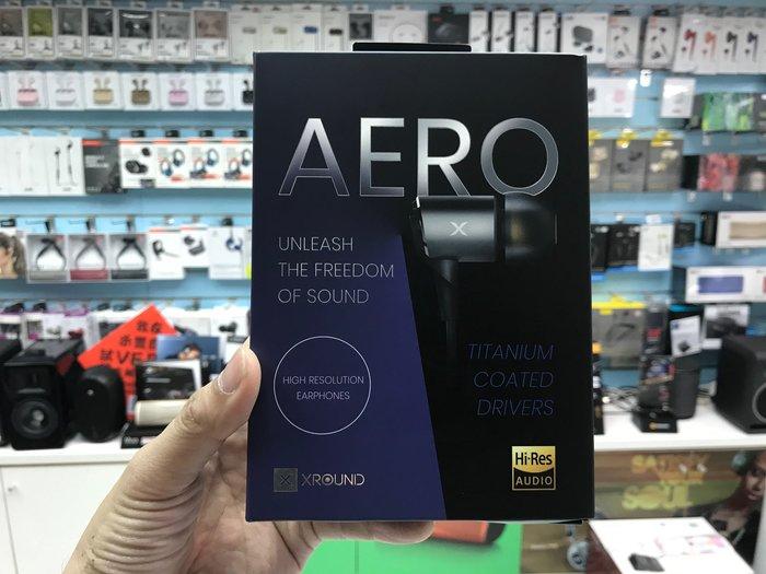 禾豐音響 送收納袋 XROUND AERO 高解析耳道耳機耳機 公司貨保固1年 另Final