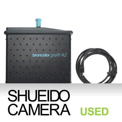 集英堂写真機【3個月保固】極上品 / BRONCOLOR GRAFIT A2 電源箱 電筒(總閃數 2494) 9198