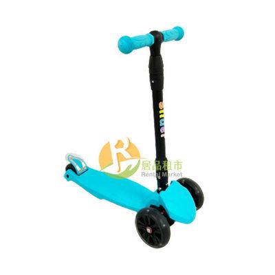 【居品租市】 專業出租平台 【出租】 Slider 兒童三輪折疊滑板車 XL1-淺藍