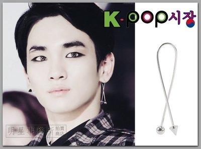 K-POP Market。韓國進口ASMAMA官方正品 SHINee Key 同款圓球尖錐雙頭交叉長桿耳環