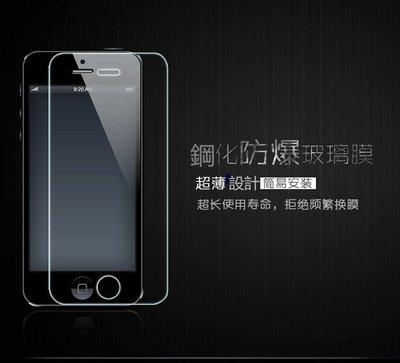 台中手機維修 SUGAR C11/ 5.7吋 手機保護貼 9H鋼化膜 玻璃保護貼 防爆膜 9H硬度防刮保護膜 台中市