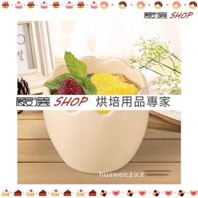 【嚴選SHOP】雞蛋烤盅 蛋殼造型 陶瓷杯 耐烤布丁杯 慕斯杯 瓷烤盅 烤碗 烤布蕾 奶酪杯 焗烤杯 T005