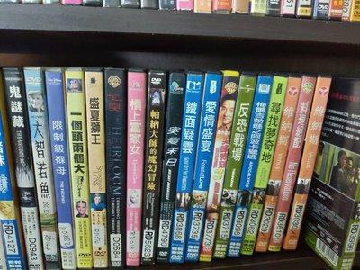 《限制級褓母》正版DVD ‖馮迪索 布莉特妮史諾 馬克斯泰瑞奧【超級賣二手書】