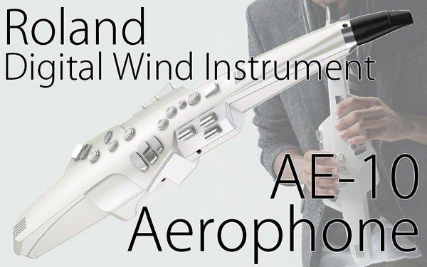 造韻樂器音響- JU-MUSIC - Roland Aerophone AE-10 電子 吹管 薩克斯風 豎笛 長笛
