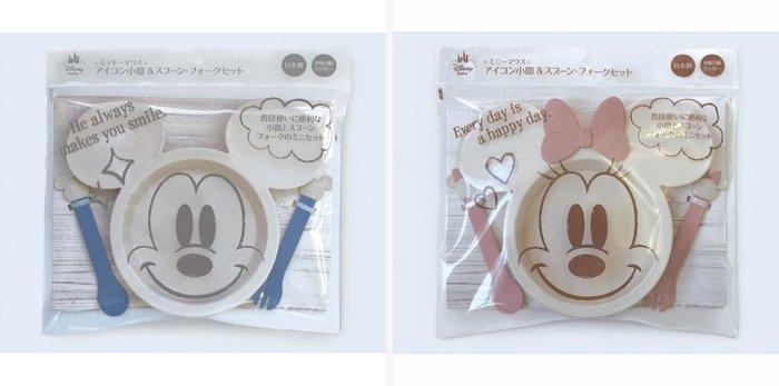 Ariel's Wish日本迪士尼阿卡將阿卡醬米奇小手米妮蝴蝶結幼兒兒童離乳學習餐具湯匙叉子餐盤盤子組-日本製-兩款現貨