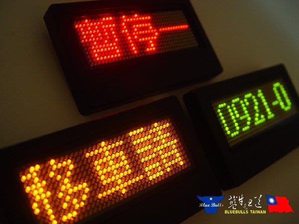 【藍牛冷光】名片型 LED 字幕機 跑馬燈 駐車牌 警示牌 廣告 行銷 展會 留言板 胸牌 停車牌 暫停一下