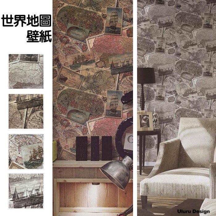 世界地圖 工業風壁紙 DIY壁紙 loft 壁紙 電視牆/主牆/咖啡廳/早午餐/酒吧 設計師款 壁紙