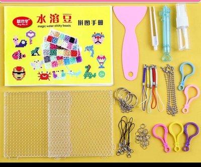 【9/15到】豪華 水串珠 配件包 水霧魔豆 水黏珠(珠珠另購)尺寸5 mm 珠珠的版子