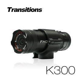 【皓翔行車監控館】限時特價↘5折 全視線K300 超廣角120度防水型1080P  機車行車記錄器(送16G卡)