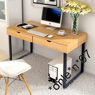 蔓斯菲爾電腦桌臺枱式家用辦公桌書桌簡約現代寫字臺筆記本簡易桌子