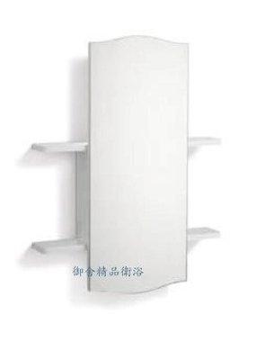 御舍精品衛浴*KARAT 鏡櫃 NC-4708