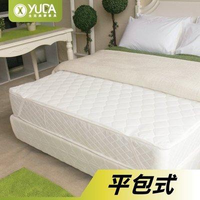 【YUDA】CP04 平包保潔墊 單人3.5*6.2尺 抗菌防螨/床包/可換洗/防潑水 台灣製造