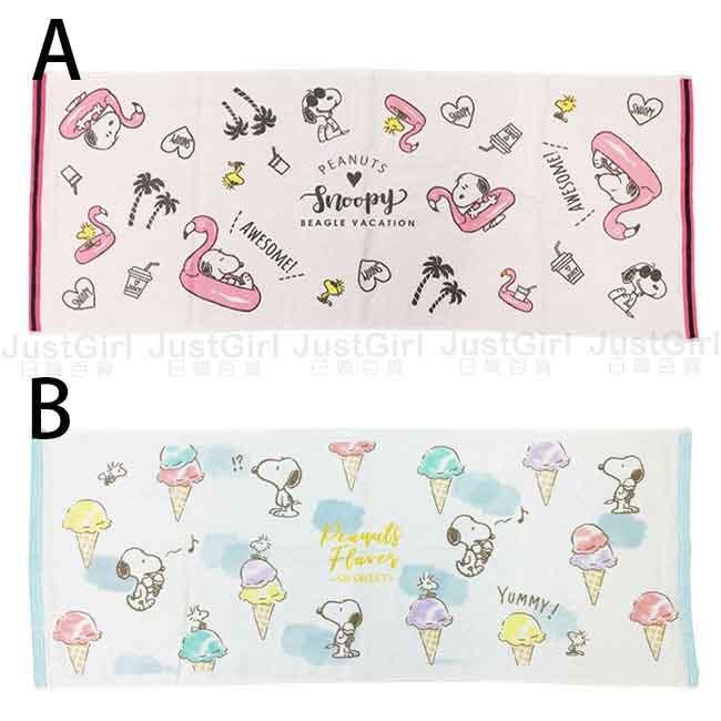 紗布長巾 Snoopy 史努比 冰淇淋 糊塗塔克 2色 長毛巾 日本進口正版授權