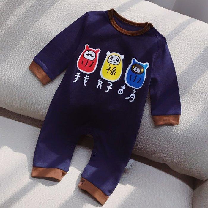 西西的賣場~【新品】嬰兒秋裝連身衣男寶寶秋冬純棉嬰幼兒哈衣爬服嬰兒服