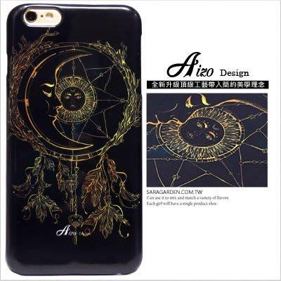 客製化 手機殼 iPhone 7 6 6S Plus【多型號製作】保護殼 太陽月亮星星捕夢網 Z043