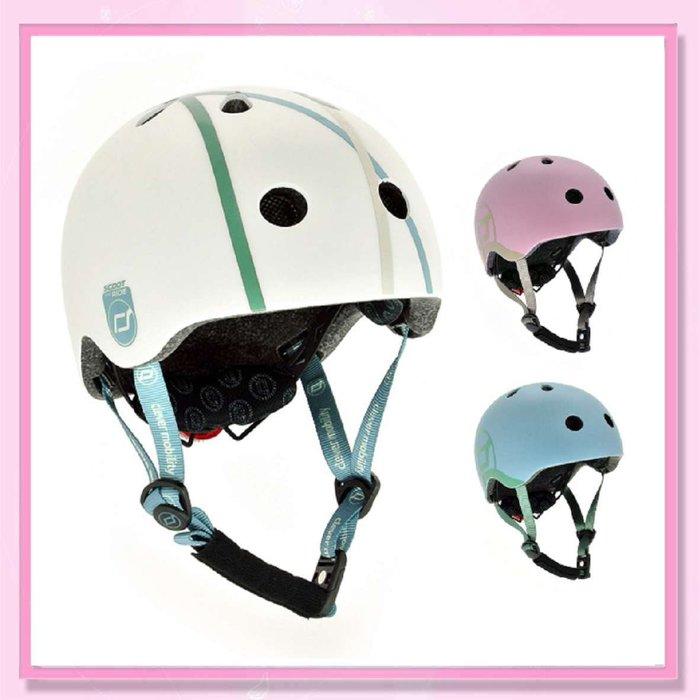 <益嬰房>奧地利 Scoot & Ride 兒童運動用頭盔(3色可選) 滑步車安全帽