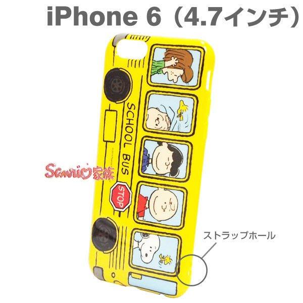 """《東京家族》""""特價出清""""正版史奴比 校車巴士 iphone 6 軟式軟殼4.7吋 手機殼 保護殼"""