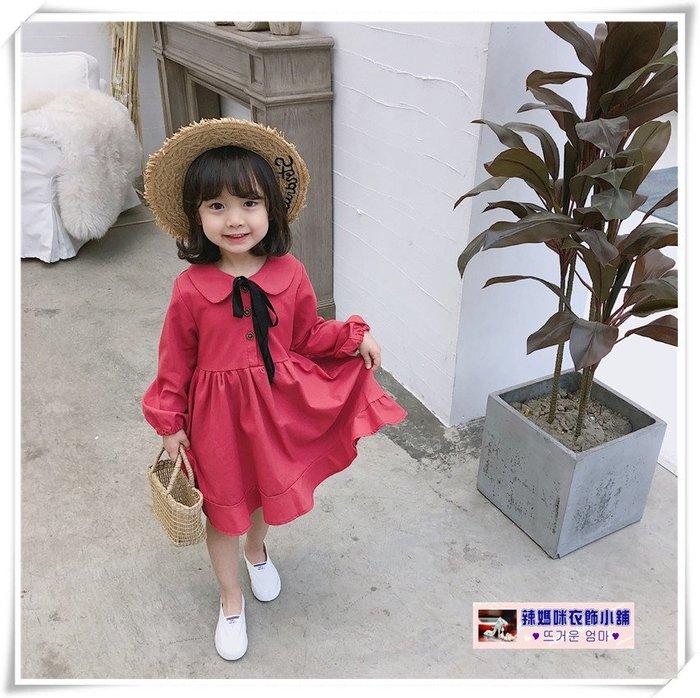 •*~ 辣媽咪衣飾小舖 ~*•❤童裝系列 📣X050237韓版甜美森系公主款綁帶學院風洋裝