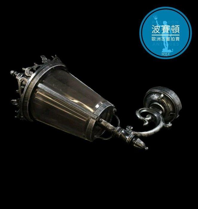 【波賽頓-歐洲古董拍賣】歐洲/西洋古董法國古董 大型玻璃燈罩花園戶外壁燈(尺寸:高54cm;深35cm)(材質:鐵 )(年份:約1945年)