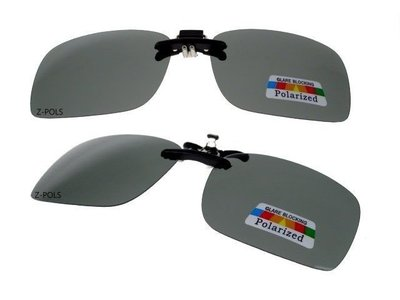 【視鼎Z-POLS 最新設計款】新型夾式頂級偏光 抗UV 超輕好上掀 近視族必備帥氣眼鏡!檢驗合格 全新上市(10款可選