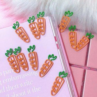 【04619】 兔子最愛 紅蘿蔔迴紋針 迴紋針 便籤夾 文具 開學文具 辦公文具