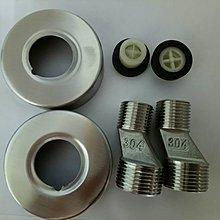 SUS304不鏽鋼 無鉛無毒 方形恆溫水龍頭 定溫龍頭 控溫龍頭