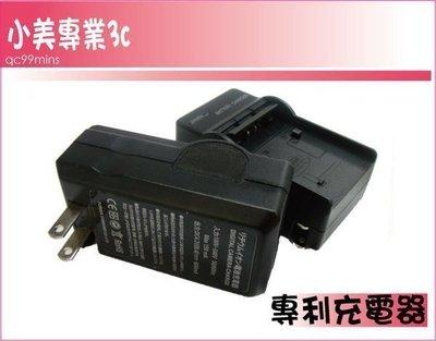 SONY DSC~KW11 KW11 香水機 座充 充 BN1 神器 NP~BN1
