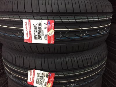 【優質輪胎】普利司通(雷鯊Lassa副廠)全新胎205/55/16_歐洲製(CPC5 SAVER T001 P1)三重區